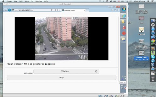 Wifi Camera Screenshot