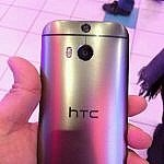 HTC M8 back (source MHelal/Google+)