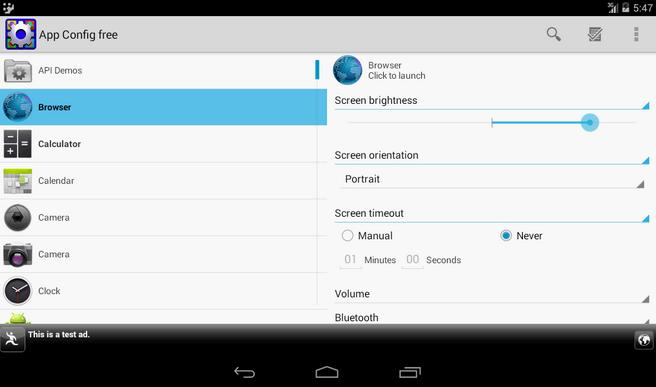App Config screen