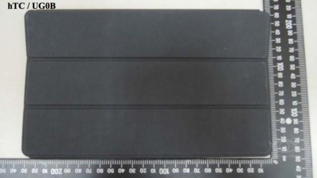 HTC Nexus 9 keyboard 3