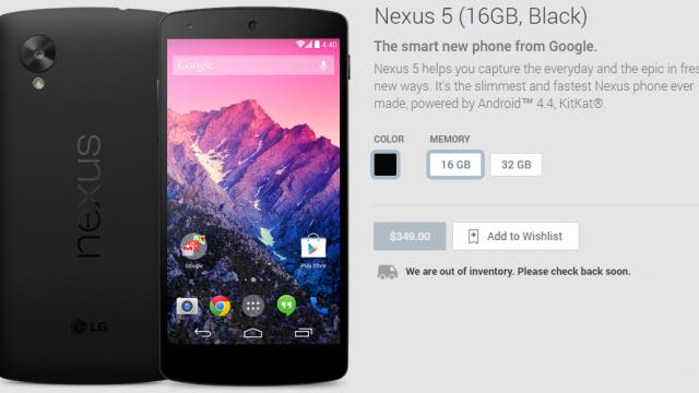 Nexus phone