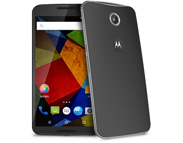 Moto device