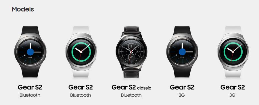 Gear S2 models