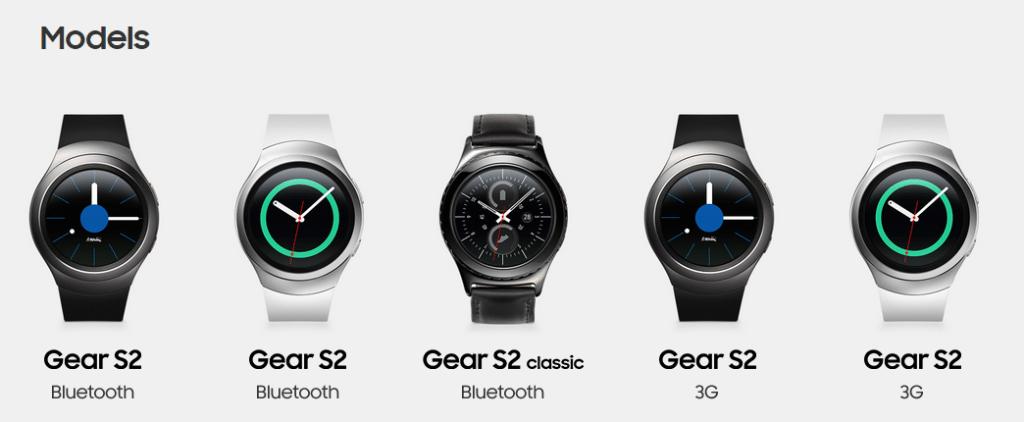 Gear S 2 models