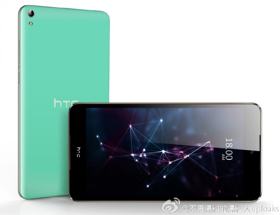 HTC T7